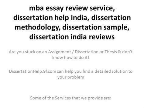 Mba Essay Writing Service India by Mba Essay Review Service India Youre Mba Essay Review