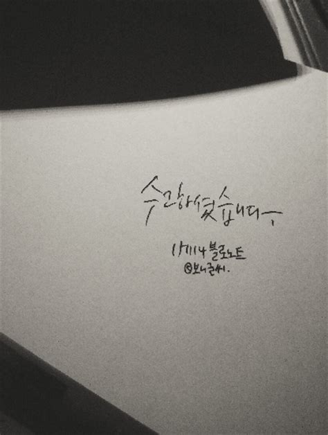 Tablo Blonote tablo to publish compilation of blonotes from his past