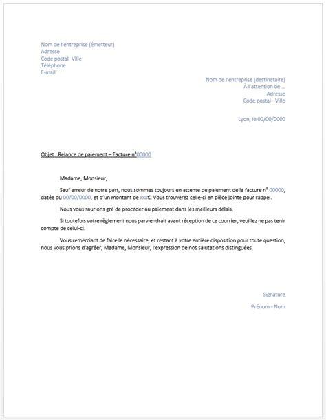 Demande De Paiement Lettre mod 232 le gratuit de lettre de relance de paiement