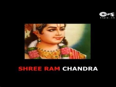 shree ramchandra kripalu bhajman lyrics sri ramchandra kripalu bhaj mann sri ram stuti