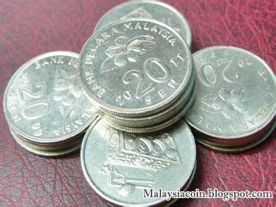 sen siri kedua malaysian coin