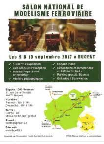 salon modelisme ferroviaire les 9 10 septembre 2017 224