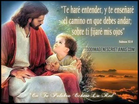imagenes religiosas catolicas whatsapp imagenes de perfil de jesus para whatsapp im 225 genes para
