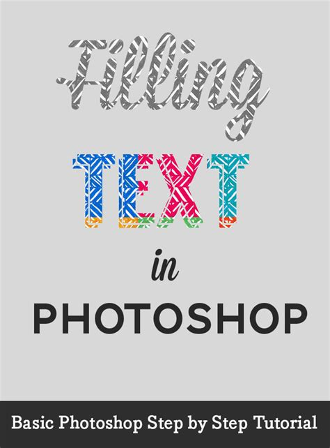 fill text with image basic photoshop how to fill text with an image in