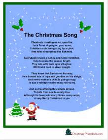 free printable christmas carols and songs lyrics