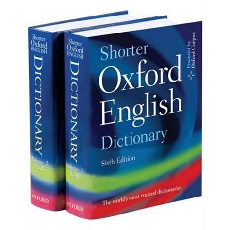 oxford dictionary oxford talking dictionary greater than your