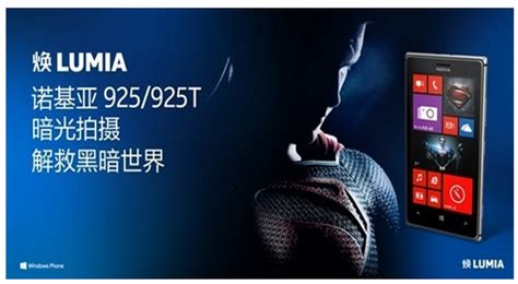 Nokia Lumia Yang Ada Kamera Depan lumia superman ponsel selfie terbaik nokia pekalonganid