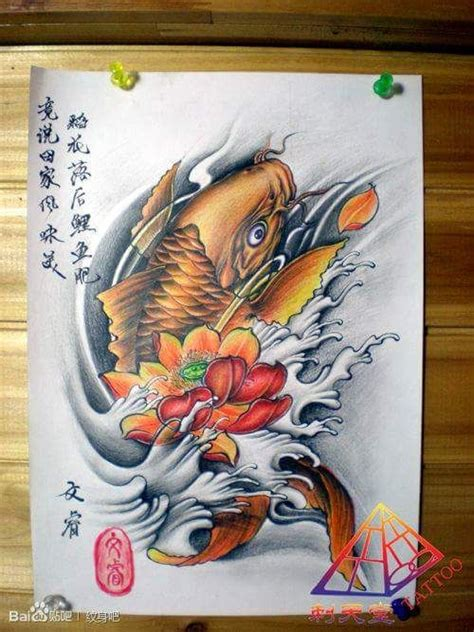 design own tattoo free online 89 best images about koi on koi