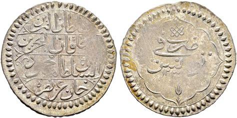Ottoman Tunisia Ottoman Tunisia Ottoman Tunisia Ottoman Tunisia The Free Encyclopedia Ottoman Tunisia