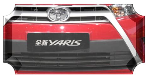 Spoiler All New Yaris 2014 With L paket promo kredit all new yaris 2014 kolom otomotif