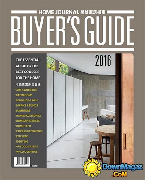 design and technology journal guide home journal hk home buyer s guide 2016 187 download pdf