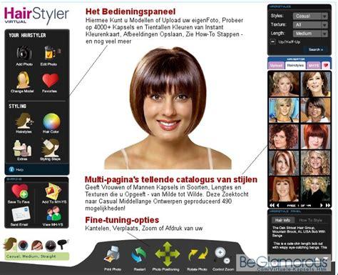Virtueel Kapsels Simulator Online    BeGlamorous.com