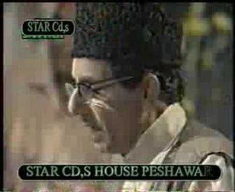 download mp3 album lama a rafiq download preda chay loazoona rafiq shinwari pashto