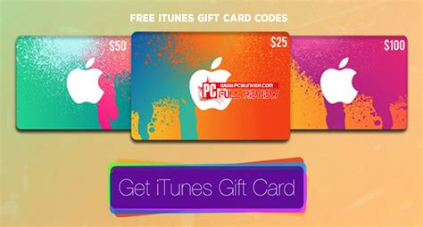 Free Itunes Gift Card No Download - free itunes card codes 2017 get cracked