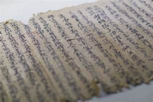 China Paper - the technology used in ancient china was truly mind boggling