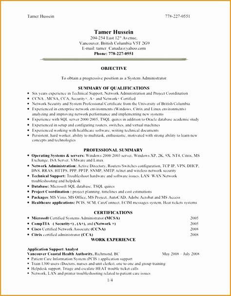 resume format for system administrator doc 6 systems administrator resume free sles exles format resume curruculum vitae