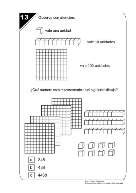 matematica segundo grado esslidesharenet matematica segundo grado 1