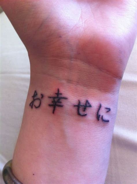 40 elegant chinese symbol wrist tattoos design