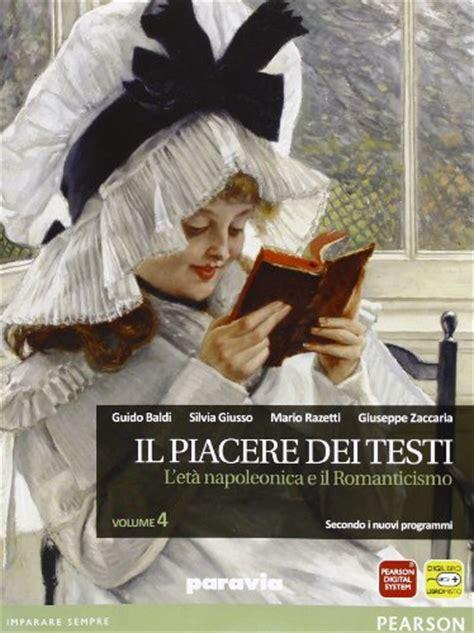 il piacere dei testi 1 pdf scarica libro ragazza treno pdf gratis