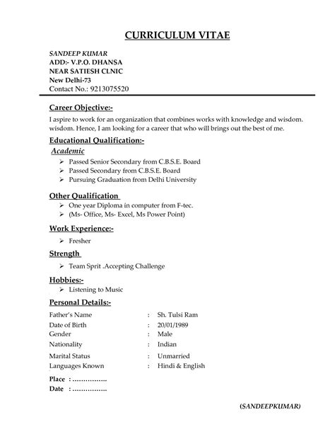 different types of resume format for freshers new resume format for freshers it resume cover letter sle