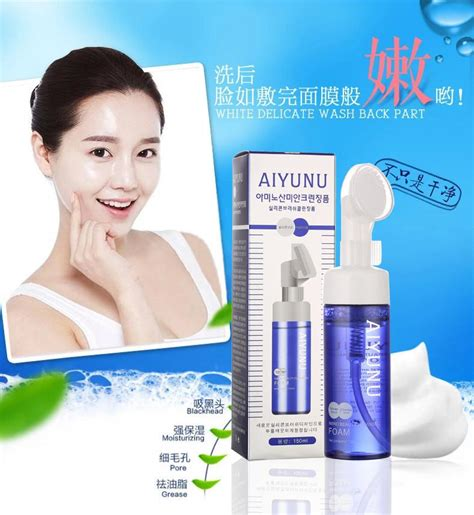 Mexican Moisturizing Amino Acid Cleanser amino acid cleanser moisturizing containment discharge
