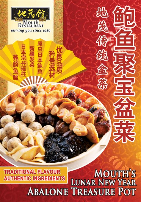 new year delivery penang 2018 new year menu takeaway promotion restaurant