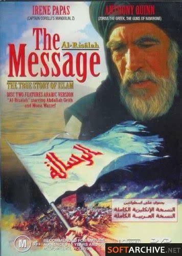 Film Nabi Muhammad Hijrah | film ar risalah the message tentang perjalanan nabi