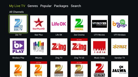 yupptv apk yupptv for androidtv android apps on play