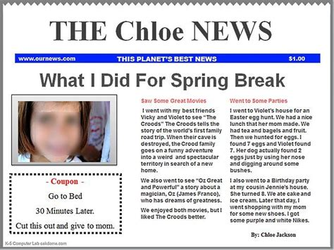 Powerpoint Newspaper Templates K 5 Computer Lab News Template