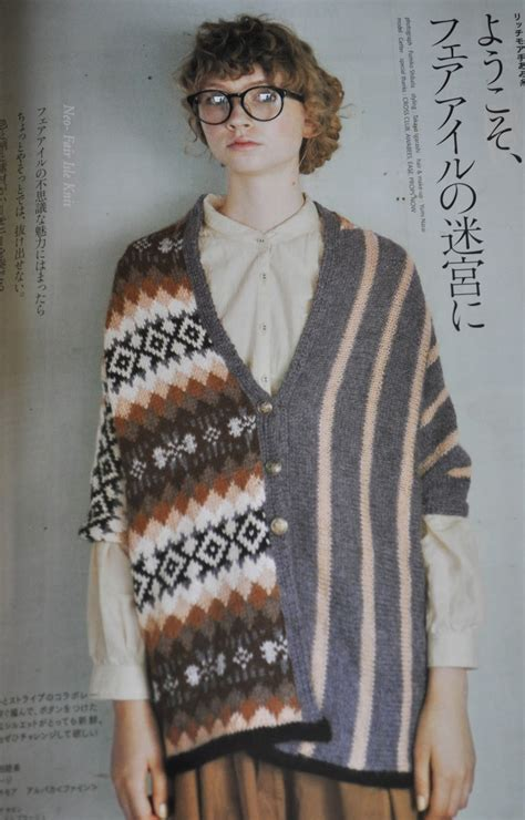 japanese knitting 1000 images about japanese knitting patterns and books on