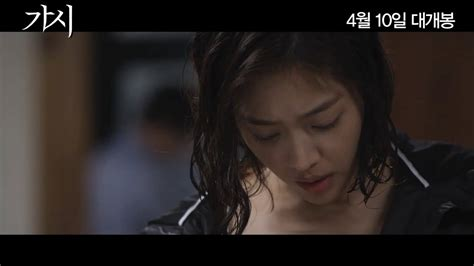 film korea innocent thing 荆棘 刺 innocent thing 가시 thorn 2014 official korean