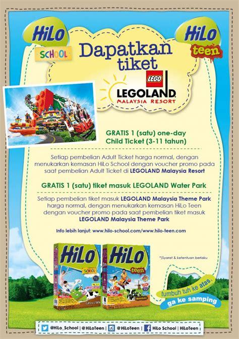 Hilo Di Hypermart Beli Hilo School Hilo Dapat Tiket Legoland Malaysia
