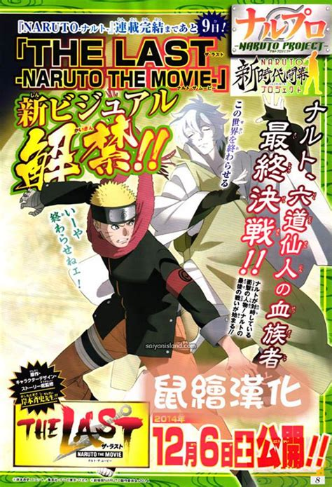 film naruto last movie quot the last naruto the movie quot review the geekiary
