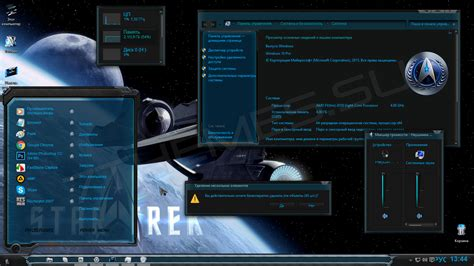 star trek themes for windows 10 тема quot star trek quot для windows 10
