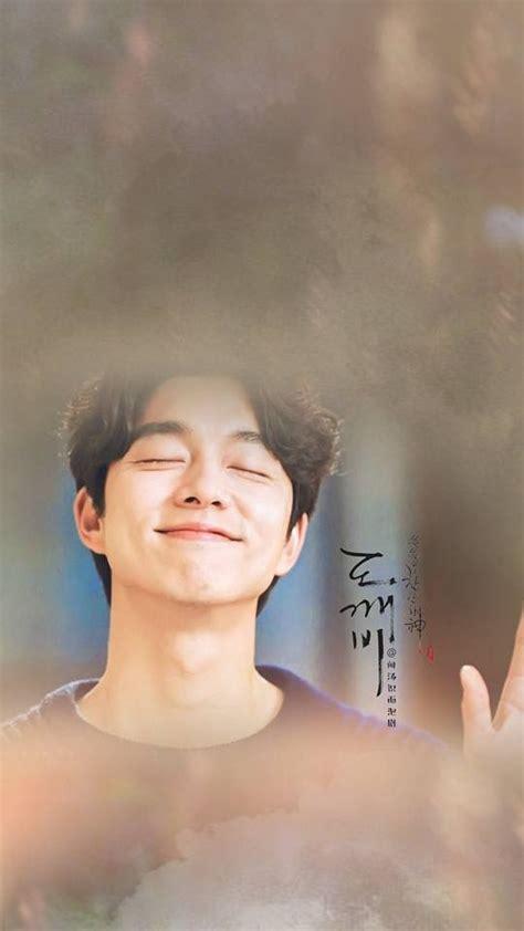 film korea gong yoo best 25 gong yoo ideas on pinterest goong yoo goblin
