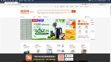 online beli malaysia online beli malaysia cara beli barang online di shopee