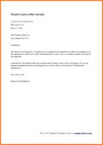 cover letter for inquiry inquiry cover letter