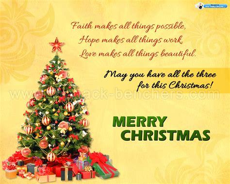merry christmas wishes merry christmas wallpapers  theback bencherscomtheback bencherscom