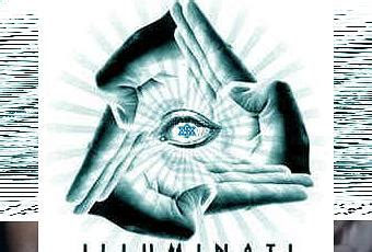 illuminati e massoneria rihanna tra illuminati e massoneria paperblog