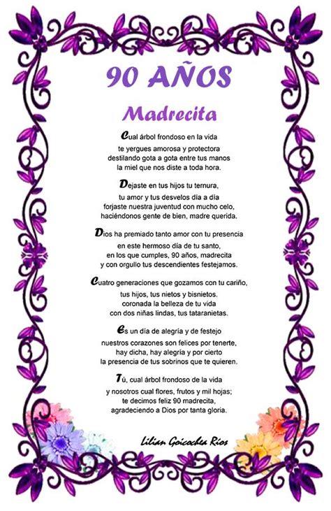 poesias al dia de la madre con 6 estrofas poesias al dia de la madre con 6 estrofas yolitas