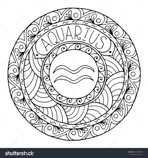 zodiac mandala coloring pages zodiac sign of aquarius 350998847 zodiac