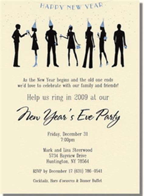 New Year Invitation Letter Exle How To Write Invitation Letter For New Year Cover