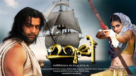 film lucy tradus in romana urumi 2011 filme indiene filme hd indiene subtitrate