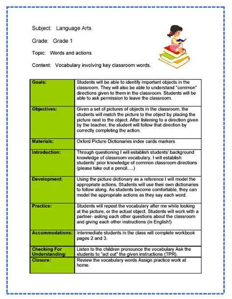 small lesson plan template daily lesson plan template free small medium and large