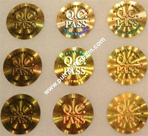 Stiker Segel Hologram Qc Pass Bulat stiker hologram qc pass bulat shr 007 putra hologram