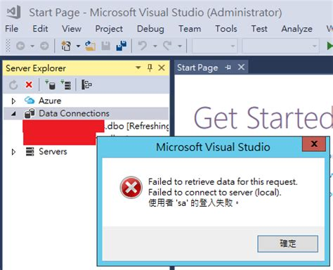 host bug 3 2017 浮雲雅築 研究 bug success from visual studio 2017 ide