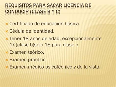 requisitos para la licencia de conducir en el df 2016 las leyes de transito en chile