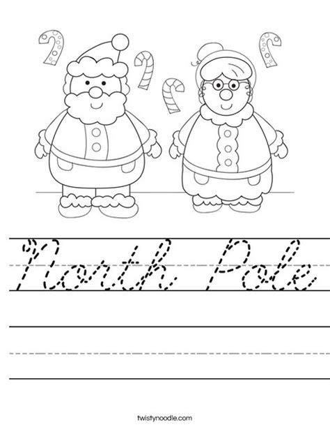 mrs claus coloring page twisty noodle north pole worksheet cursive twisty noodle