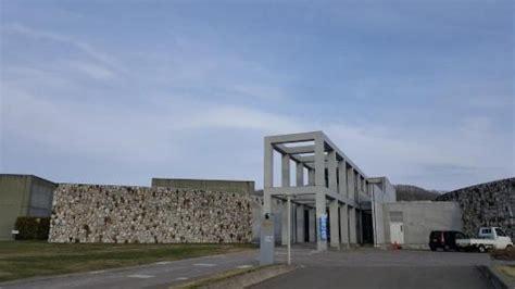 Jp Amigos Set A 360 los 3 mejores hoteles con onsen en makubetsu 243 n