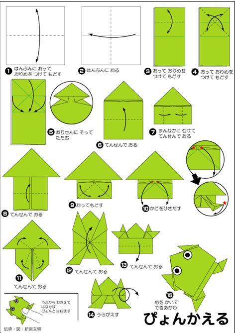 Make A Paper Frog - 折り紙 ぴよんかえる pyon kaeru jumping frog おりがみ origami